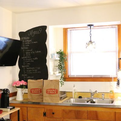 Giant Eagle Curbside Express Delivery, DIY Chalkboard Wall, kitchen